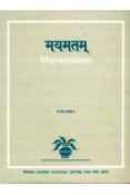 Mayamatam - Vol. 1&2: Treatise of Housing Architecture and Icono